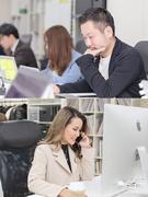 企画営業 ★年間休日123日/美容業界などの新卒採用を支援/Web面接もOK!1