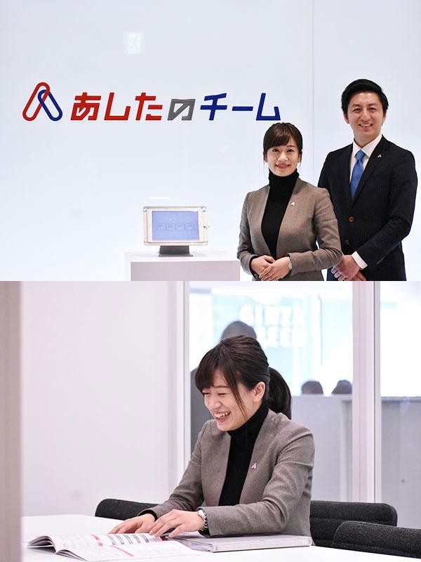 給与コンサルタント ★依頼急増中!日本の働き方改革を推進するHR Tech企業で活躍しませんか?イメージ1