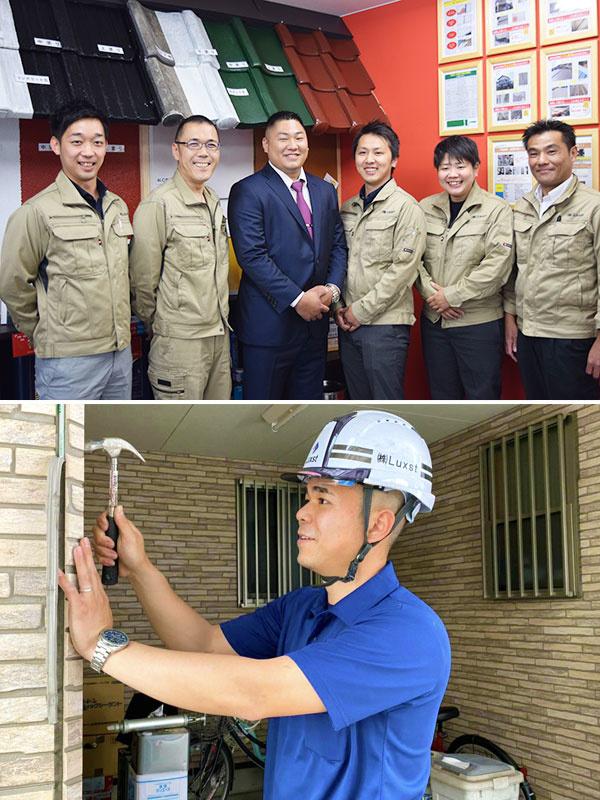 外壁ぬりかえ工事の管理スタッフ ◎月給25万円スタート!|実働6.5時間!イメージ1