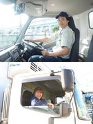 普通免許で始められるドライバー!免許支援制度有り/食品を、コンビニ、スーパー、センターへと運びます。1