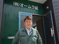 営業アシスタント ◎残業月平均2時間/月給25万円スタート/女性歓迎!3