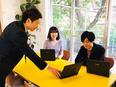 マーケティングコンサルタント ◎クライアントの99.3%がリピートするコンサルタント集団の一員に!2