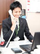 社内SE ◎月給28万円以上/残業なし/オフィスは栄駅より徒歩1分1