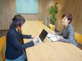 入居コーディネーター★提携施設数は業界トップクラス!お客様満足度96.3%のサービス!月給30万円~3