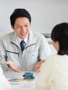 《固定給月給30万円+歩合給》リフォームプランナー◎入社祝金15万円/転勤なし/面接1回!1