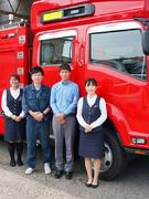 総務経理(管理職候補)★業界シェア上位の消防自動車メーカーです。松山へのU・Iターン歓迎!1
