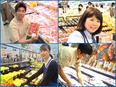 『アピタ』『ピアゴ』の店舗スタッフ(生鮮担当) ★景気に左右されないインフラ企業!残業少なめ。3
