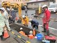 ガス管の入れ替えスタッフ(未経験歓迎/残業月平均16.2時間/東京ガスのパートナー)3