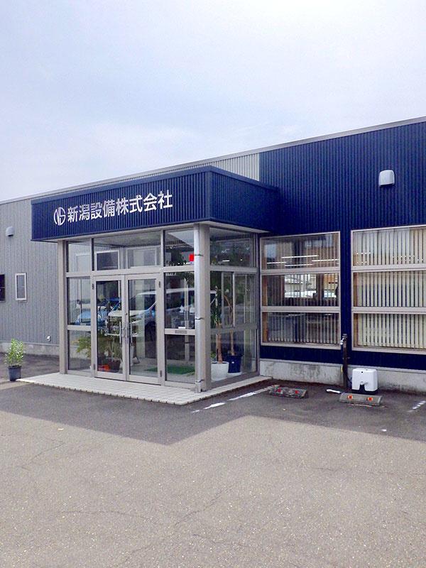 施工管理 ◎大手企業と多数取引/直近6年間の定着率90%以上/新潟県内から転勤なし!イメージ1