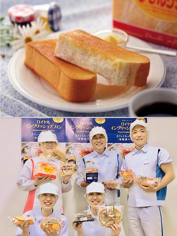 パンの製造スタッフ★転勤ナシ★東証1部上場企業で、安定企業の正社員イメージ1