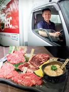 お肉のルート営業★焼肉専門のお肉の卸売り!★完全週休2日制/賞与年2回/昼食無料/家族焼肉制度あり!1