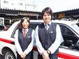 タクシー乗務員 ★東浦和エリアに密着/転勤なし!/入社3ヶ月間、月給25万円の給与保証あり!2