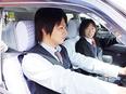 タクシー乗務員 ★東浦和エリアに密着/転勤なし!/入社3ヶ月間、月給25万円の給与保証あり!3