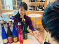 ワインの営業 ★未経験歓迎!340年の歴史を持つドイツ企業の日本法人。2