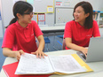 子ども発達支援教室のスタッフ(実務未経験OK)☆充実の教育制度あり/完休2日2