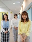 ITサポート事務(大手・官公庁・大学の落ち着いた環境で働く/東京都と東証一部上場企業の出資で設立)1