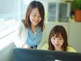ITサポート事務(大手・官公庁・大学の落ち着いた環境で働く/東京都と東証一部上場企業の出資で設立)2