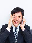プログラマ(関西エリア積極採用)★東証一部上場グループ|年間休日121日|賞与年2回1