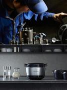 製造スタッフ★世界中が注目の鋳物ホーロー鍋『バーミキュラ』の製造スタッフ1