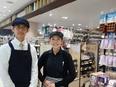 『TOMIZ』店長/創業100年安定企業/最短2ヶ月後には月給28万円2