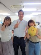 営業アシスタント ☆8年連続!賞与年3回支給☆U・Iターン支援制度あり1