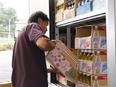 自動販売機のルートセールス★木・日休み!定期昇給あり!(半年毎5千円以上UP)インセンティブあり!2