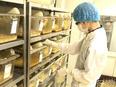 実験動物の飼育管理◆正社員登用率ほぼ100%/残業月10h以内/年休120日/育休復職率ほぼ100%2