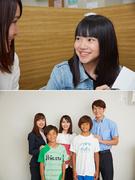 個別指導塾の教室長★2020年9月にOPEN!1
