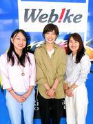 ECサイトの企画運営 ★月間PV数2200万を誇る『Webike』を担当/賞与年2回1