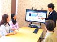 ECサイトの企画運営 ★月間PV数2200万を誇る『Webike』を担当/賞与年2回2