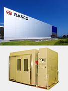 温度制御装置のルート営業 ★機械の知識はイチから学べます!1
