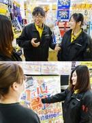 店舗スタッフ ★東証一部上場のイエローハットグループ|地域密着の店舗1