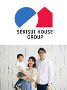新築物件の提案営業 ◎賞与年2回+決算賞与!1
