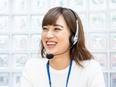 通信販売『快適生活』のコールスタッフ◎残業なしでゆったり働ける◎ブランクOK◎未経験歓迎3