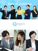 ICTコンサルタント★月給25万円以上/残業1日平均30分以内/転勤ナシ1