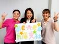 子ども向け英会話教室のPRスタッフ ◎1年目から月収30万円が可能|英語力不問│子どもが好きな方歓迎2