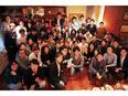 未経験から始めるWebマーケティング★グループ会社各社の専任マーケター!昨年度賞与3~6ヶ月分!2