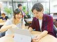 未経験から始めるWebマーケティング★グループ会社各社の専任マーケター!昨年度賞与3~6ヶ月分!3