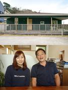 注文住宅の施工管理 ★月給30万円以上+賞与、資格手当あり!1