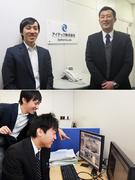 自社サービスの開発エンジニア ≪最先端の画像認識システム技術を応用したソフトウェアの開発≫1