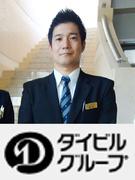 未経験歓迎☆マンションのフロントカウンタースタッフ◎東証一部上場グループ!完全週休2日!退職金制度有1