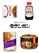 食品の製造スタッフ ◎将来はマネジメントへのキャリアアップも!/賞与年2回/中華皮シェアトップクラス1