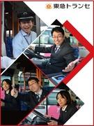 東急グループのバス運転士★普免OK(AT可)★年休120日以上★5~10連休取得可★有休消化率95%1
