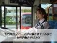 東急グループのバス運転士★普免OK(AT可)★年休120日以上★5~10連休取得可★有休消化率95%2