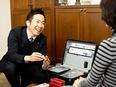 【京都、滋賀積極採用!】お薬やサプリメントのルート営業(健康を保つお手伝いをする仕事)2