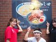 人気つけ麺店「つじ田」店舗スタッフ ★リフレッシュ休暇◎最大7連休可★今後のオープニングメンバーに!3