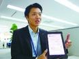 資産活用アドバイザー(関東エリアの各支店にて募集)◎営業職の平均年収は1021万円!3
