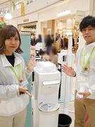 新事業拡大のためのプロモーションスタッフ ☆新商品の魅力をPR/未経験から平均月収33万円!1