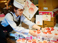 青果店の販売スタッフ ★賞与年2回|5日以上連続休暇の取得可能|未経験歓迎2