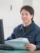 施工管理 ★デスクワークが6割|平均18時台には退社|年3回長期休暇あり|創業55年の安定企業1